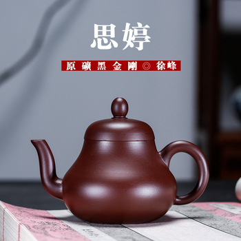 Yixing Teapot Yixing Manual Purple And Zhu Mud Dark-red Enameled Pottery Teapot Ustin Teapot Lettering Exquisite Send Gifts Box