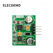 Single-supply to dual-supply op amp dedicated power module Low ripple ±100mA current output capability tsm002 module special supply welcome to order
