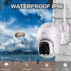 Image 3 - Inesun 1080P PTZ Wireless IP Kamera Im Freien Mini WiFi Sicherheit Speed Dome Kamera AI Auto Tracking Farbe Nachtsicht CCTV Kamera