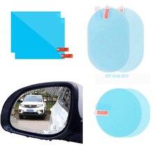 רכב Rearview מראה מגן סרט אנטי ערפל חלון ברור אטים לגשם מראה אחורית מגן רך סרט אביזרי רכב
