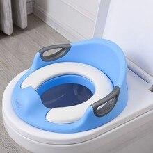Детские подлокотники для унитаза, многофункциональное детское сиденье для обучения горшку, портативное детское кольцо, писсуар, Удобный Туалет