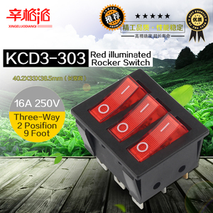 On-Off KCD3 9Pin Red 16A/250V AC Light Boat Car Rocker Switch KCD3 Triple Light Switch Button KCD3-303(China)