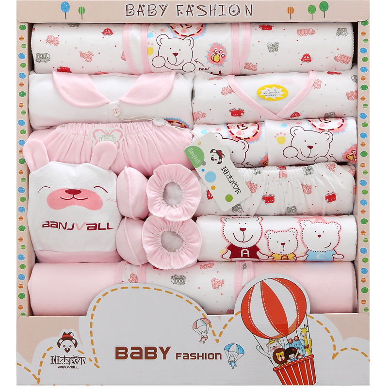 Spring And Summer Newborns Gift Box 18 Pieces Pure Cotton Baby Underclothes Maternal And Child Supplies Primary BABY'S FIRST Mon