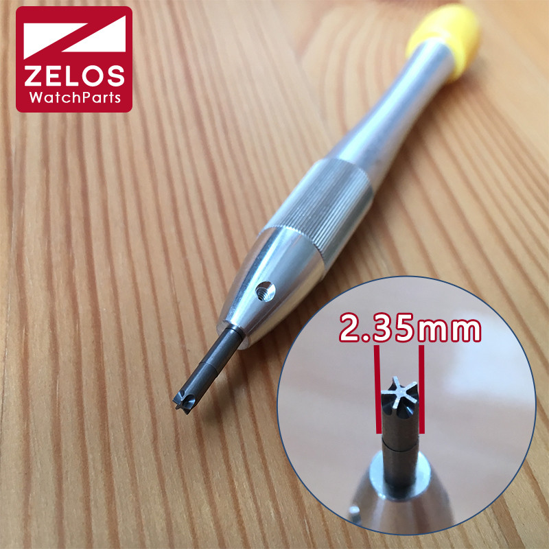 2.35mm diameter Five point fork screwdriver watch repaired tools