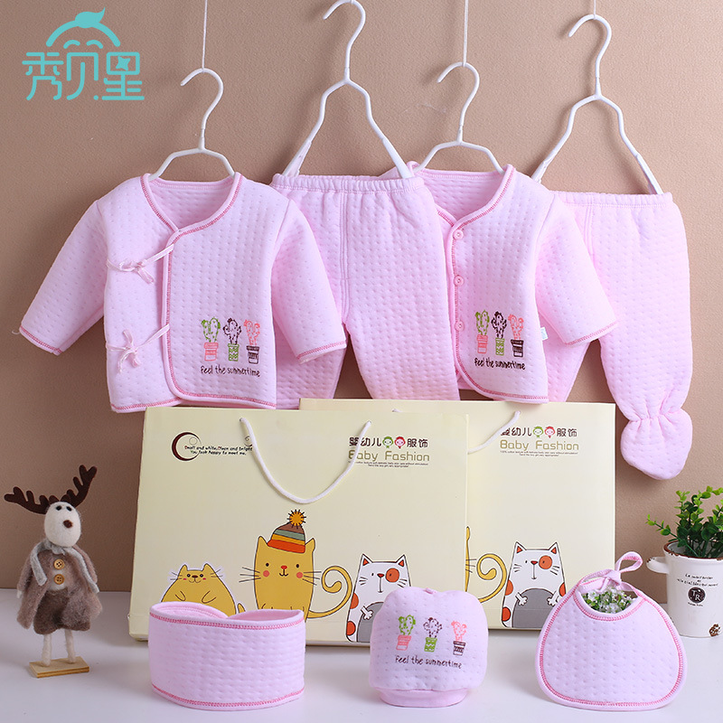 Autumn And Winter Newborns Gift Box Warm Clothes Primary Infant Pure Cotton Set Newborn Baby Maternal And Child Supplies Encyclo