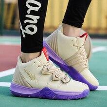 Nowa odkryty piłka do koszykówki dla mężczyzn buty Zapatillas Hombre Deportiva wysokie oddychające antypoślizgowe nosić męskie botki buty treningowe