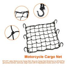 Bicycle Luggage Net Bag Motorcycle Fuel Tank Helmet Fixed Net Cover Elastic Imported Latex Net Cover Anti-sun Waterproof