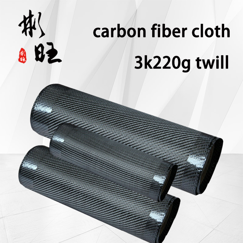 Sarga negra pura de fibra de carbono, Ancho de tela de 10cm o 24cm o 27cm, grosor de 0,3mm, 3k220 GSM