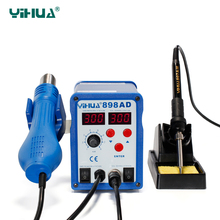 цена на Free Shipping YIHUA 898AD SMD Hot Air Heat Gun Soldering Station With Soldering Iron 2 In 1 Rework Station For Soldering