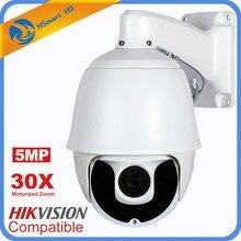 Горячие Новые 7 дюймов HD 1080P 4MP 5MP PTZ IP Камера Открытый Сеть Onvif Скорость купол 30X объектив с переменным фокусным расстоянием PTZ Камера PTZ IP CCTV 150 м ИК Ночное видение