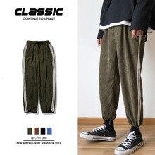 Winter Corduroy Pants Men Fashion Casual Joggers Streetwear Hip Hop Loose Sweatpants Man Drawstring Straight Trousers
