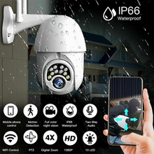 1080P 10 LED WIFI IP Security Camera Wireless Outdoor HD Home PTZ IR Cam IR Camera Wireless WiFi PTZ Home Security