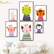Cartoon Animals Lion Bear Wall Art Canvas Painting Rabbit Pig Nordic Poster Frog Pictures For Living Room Nursery Unframed