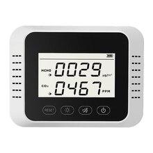 Digital CO2 Meter Air Analyzer Multifunctional Formaldehyde Tester HCHO Meter Household Air Quality Monitor Portable Gas Detctor