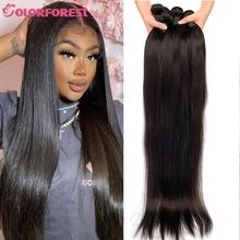 30 32 34 36 38 40 zoll Remy Brasilianische Gerade Haar Bundles Natürliche Menschliche Haarwebart Bundles Doppel Tressen Haar extensions