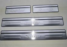 11-16 special door sill strip for welcome pedal Honda Crosstour trim accessories