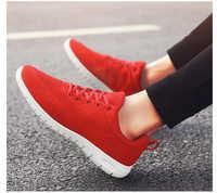 Marque chaussures hommes décontractées pas cher respirant hommes chaussures coréen hommes Chaussure baskets S2126-2150 C1