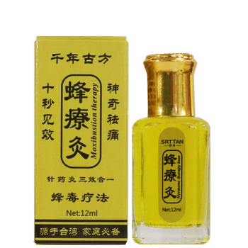 dropship chinese medicine snake venom essential oil alleviate pain hot feeling knee pain rheumatism acupuncture musk spray 80ml 100% Chinese Herbal Patches Bee Venom Essential Oil Neck Back Body Relaxation Pain Killer Body Massage Plaster Tiger Balm