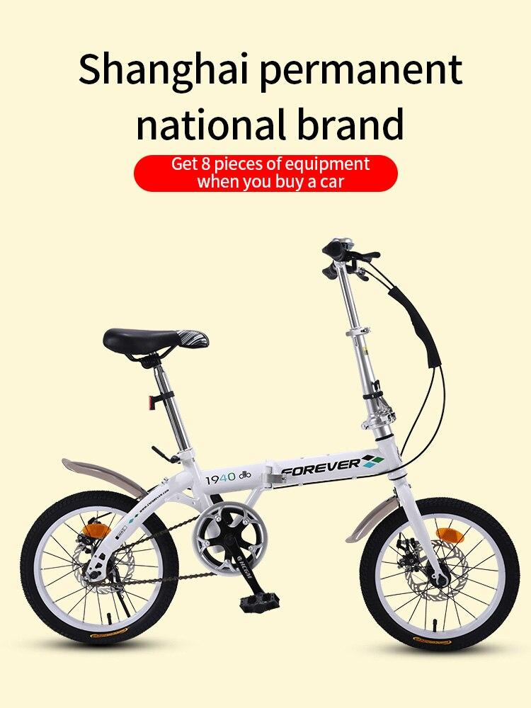 20 дюймов горный велосипед внедорожный мужской женский складной велосипед двойной дисковый тормоз переменный горный велосипед велосипеды ...
