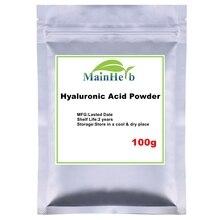 100-1000g food&cosmetic &Pharmaceutical pure hyaluronic acid powder for moisturizing,hyaluronic acid