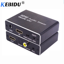 Kebidu HDMI 2.0 Audio Extractor 5.1 ARC HDMI Audio Extractor Splitter HDMI To Audio Extractor Optical TOSLINK SPDIF For Speaker