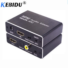 Kebidu HDMI 2,0 Audio Extractor 5,1 arco HDMI Audio Extractor divisor HDMI de Audio Extractor óptico TOSLINK SPDIF para altavoz(China)