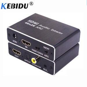 Image 1 - Kebidu hdmi 2.0 오디오 추출기 5.1 arc hdmi 오디오 추출기 분배기 hdmi 오디오 추출기 광학 toslink spdif 스피커