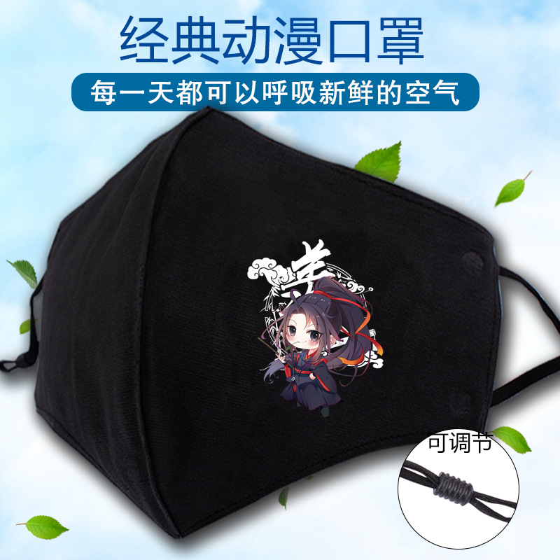 Grandmaster Of Demonic Cultivation Mask Wei Wuxian Lan Wangji Demon Slayer Stray Dogs One Piece Hatsune Miku Anime Mouth Muffle