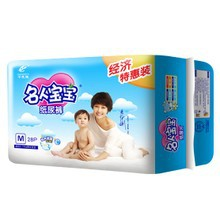 Celebrity Baby Diapers M Infant Economic Special Offer Breathable Aiaper Dry Men And Women Baby Large Size Baby Diapers