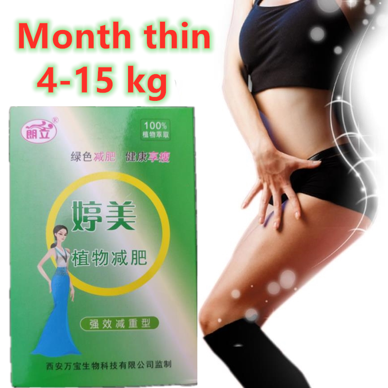 Cellulite Diet-Weight-Loss Slimming-Products Perilla Fat-Burning No-Daidaihua Women And