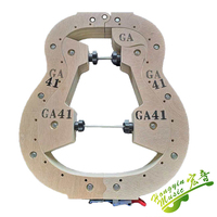 41inch GA Type Thickness Acoustic Guitar Making Assembly Mold Dual-use Folk Pop Guitar Mould DIY Materials