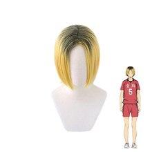 Аниме Haikyuu! Парик для косплея Nekoma Kenma Kozume, термостойкие синтетические волосы, мужские парики Haikiyu
