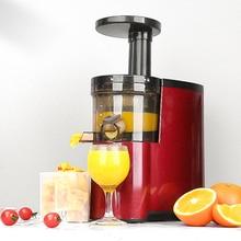500ML Portable Fruits Vegetables Blender Electric Juicer Machine Mini Food Processor Personal Lemon Squeezer For All Ages HWC