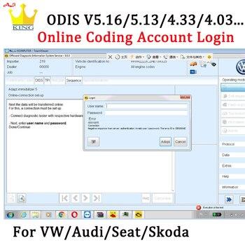 ODIS GEKO konto kodowania Online wprowadź usługę ODIS VAS5054 VAS6154 zaloguj się do Audi/sk-oda/SEAT/vw program V5.13/5.16/4.33/4.41