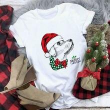 Белая подходящая Всесезонная футболка Женский Топ с милой собакой