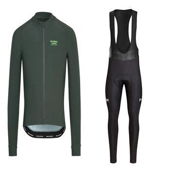 2020 pns 2020 pro equipe de inverno velo térmico manga longa conjunto camisa ciclismo dos homens bicicleta invierno lana ropa ciclismo terno 1