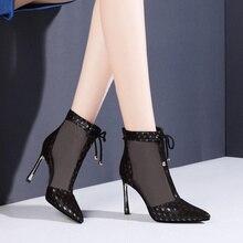 Black Blue Hollow Mesh Cool Boots Women's Thin Heel Wrap Top Breathable Summer Short Boots High Heels Sexy Sandals High Top Soft