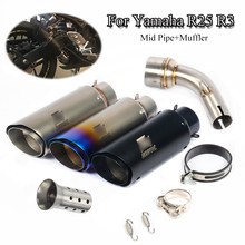 Slip On R3 R25 Mid Connect Pipe Exhaust Muffler Tip With DB Killer Motorcycle Exhaust Full Set For Yamaha R25 R3 Modified