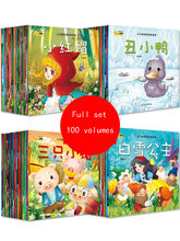 100PCS Chinese Story kids Book contain Audio Track & Pinyin & Pictures learn Chinese Books For Kids Baby/comic/mi book Age 0-3(China)
