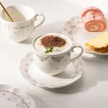 250 мл чайная чашка в европейском стиле с блюдцем керамическая