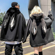 VOOCIEC – sweat à capuche Style gothique Harajuku pour Couple, pull à oreilles de lapin mignon, à la mode, ample, mince, Long manteau Preppy pour Couple