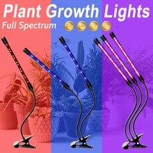 USB светодиодный светать полный спектр светодиодный Фито лампа освещение для гидропонной установки завод лампа светодиодный рост растений лампа Growbox водонепроницаемый IP66 5730