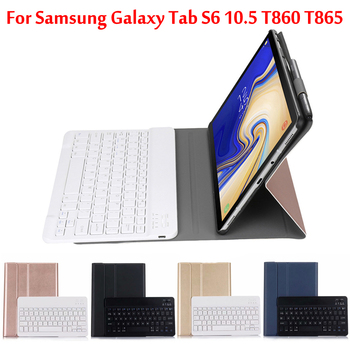Bluetooth keyboard tablet case For Samsung Galaxy Tab S6 10.5 T860 T865 SM-T860 SM-T865 wireless keyboard tablet cover for samsung galaxy tab s6 10 5 sm t860 t865 case with pen holder pc silicone 3 layers anti fall tablet protector cover funda