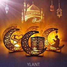 Lanterne décorative en bois, artisanat de lune, décoration du Ramadan EID Mubarak, Ramadan Kareem, fournitures décoratives musulmanes islamiques Eid al-fitr