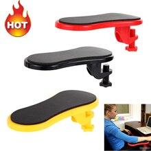 Attachable משענת כרית שולחן מחשב שולחן זרוע תמיכה עכבר רפידות זרוע יד נח כיסא Extender יד כתף להגן שטיחי עכבר