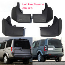 Car Fenders Splash guards For Land Rover mudguards For Discovery 4 mud flaps For Land Rover Discovery 4 mud guards in 2009-2016 mud flaps mud guards for land rover rover sport 2006 2012