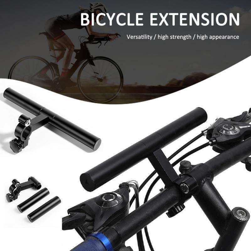 15cm Bike Bicycle Handlebar Extension Flashlight LED Phone Holder Extender Mount