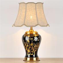 Керамическая Настольная лампа sarok роскошный светодиодный светильник