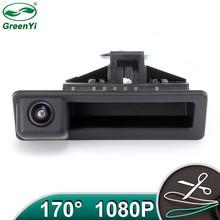 Veículo hd ahd 1080p fisheye lente do carro reverso backup tronco lidar com câmera para bmw série 3 5 x5 x6 e46 e39 e60 e70 e82 e90