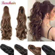 BENEHAIR Clip In Ponytail Claw On Ponytail Hair Extensions Fake Hair Tail Women Hairstyle Synthetic Hairpiece For Women